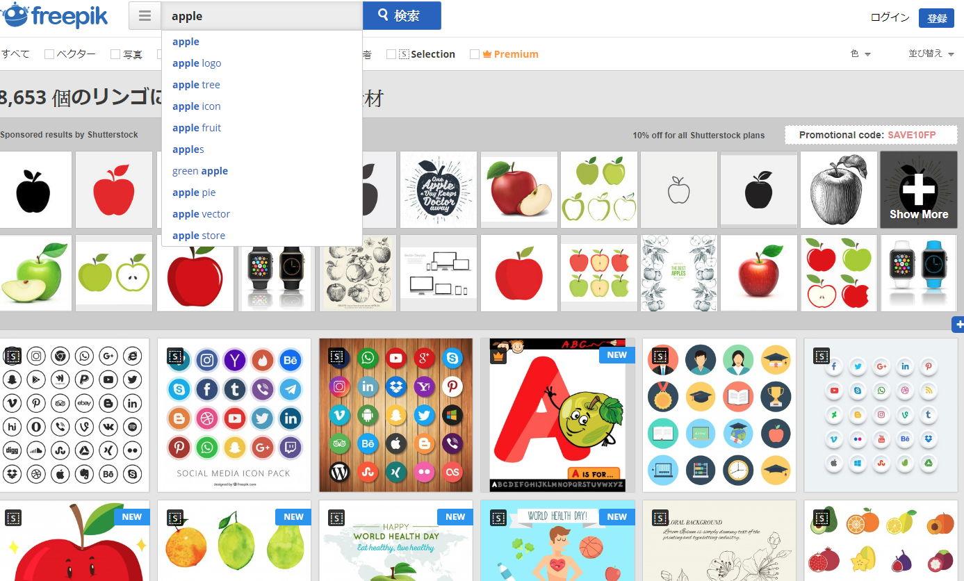 【向量图库】精选140万种免费向量图库下载,向量绘图素材推荐款