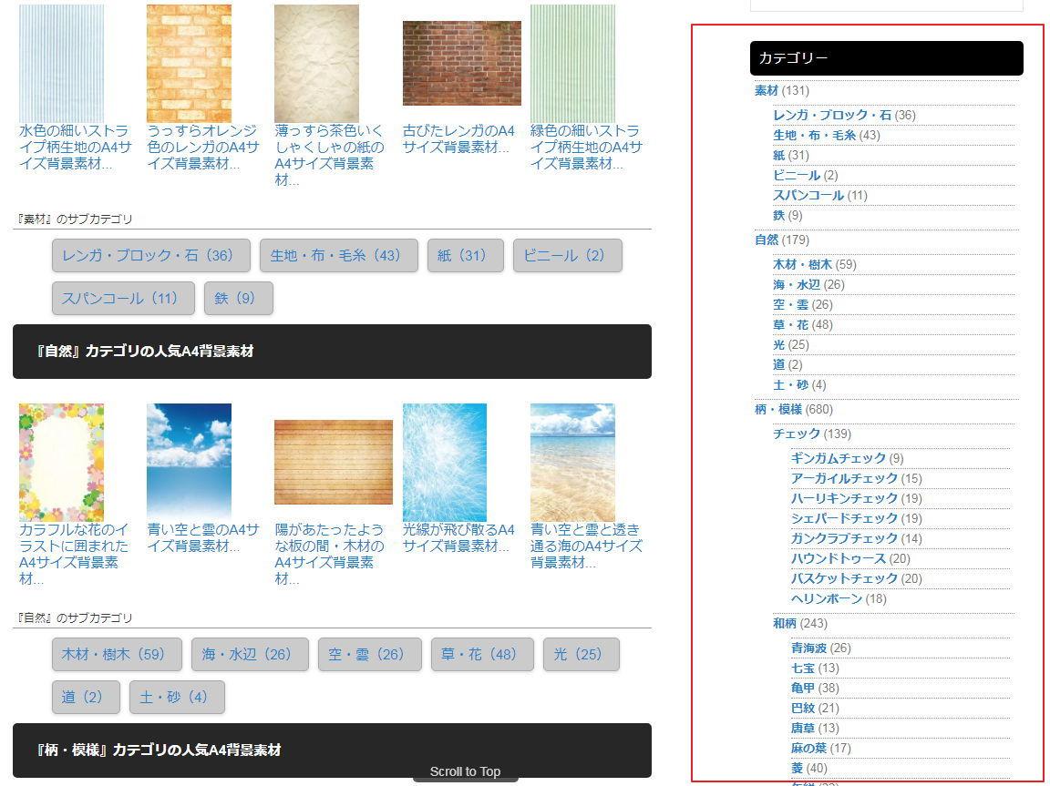 【A4背景图】Flier-Design A4背景素材图库,WORD背景图素材。