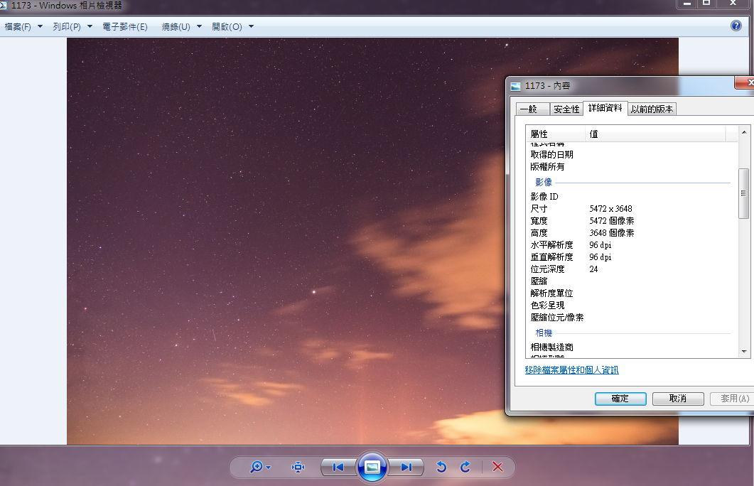 【风景图库】NATURE STOCK 高清风景图库免费下载