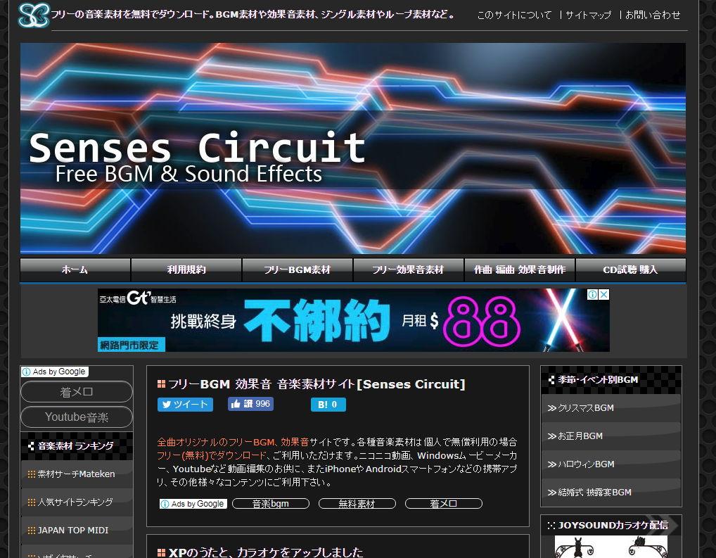 【开场音效】Senses-Circuit 开场音效下载,动作打斗音效下载。