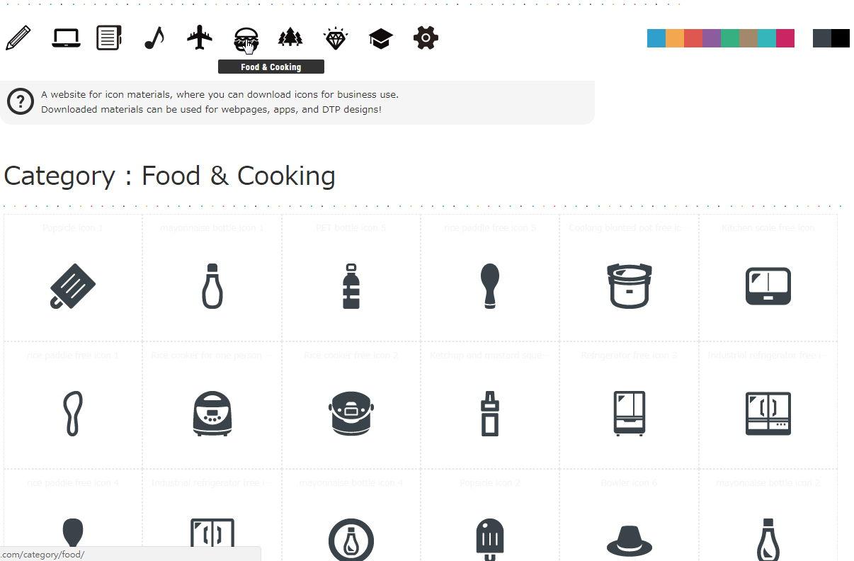 【ICON网站】收录5400种CC0 ICON网站免费下载,小图示素材首选