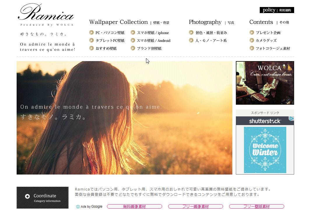 【桌布下载】 Ramica 日本手机桌布下载,最有质感的手机桌布网站。