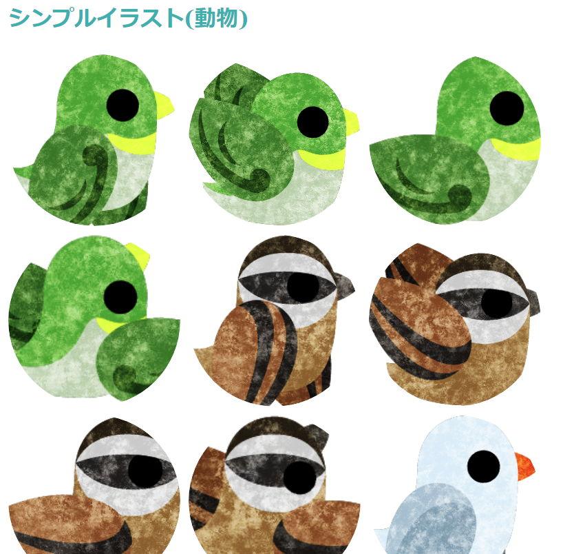 【可爱图片】Atelier-bw 日本可爱图案素材库下载,最可爱的图案任你免费下载