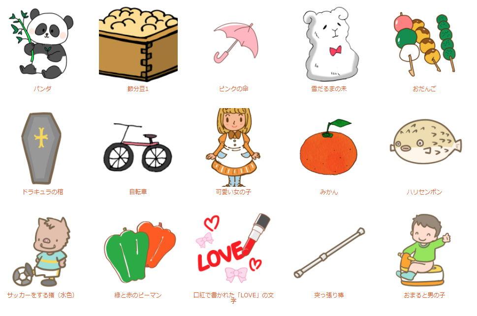【插画素材】Illustrain 手绘插画素材下载,最简单插画图案示范练习