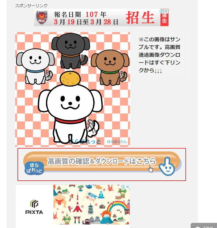 【Q版素材】Illust-hp 日本可爱Q版图库,最可爱Q版图案素材。