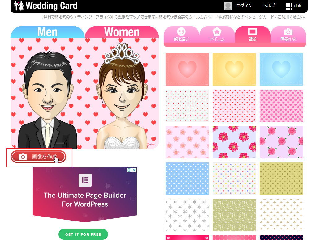 【Q版婚纱】Wedding Card 婚礼Q版婚纱照制作,最可爱的Q版新郎新娘。