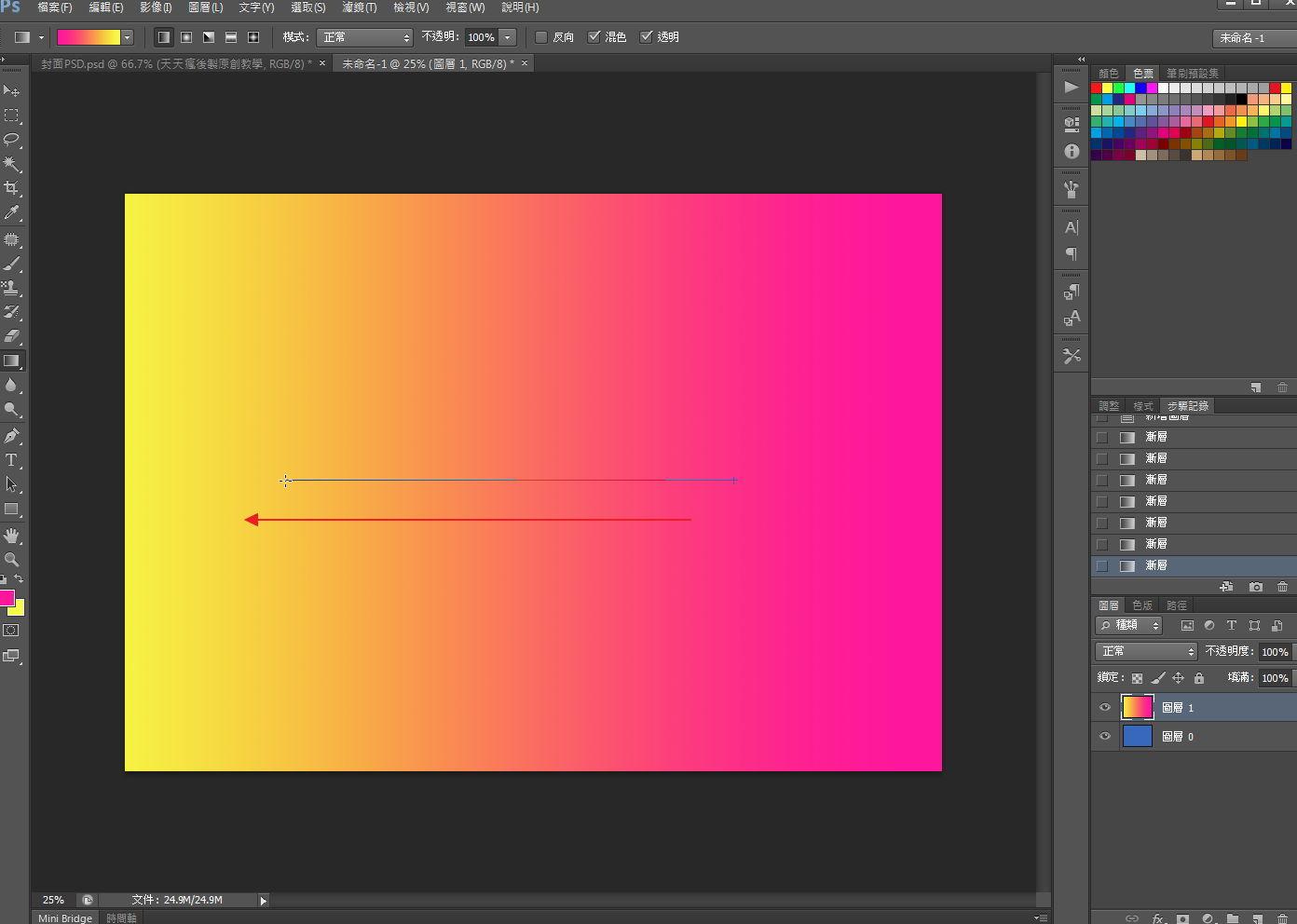 【渐层背景】Shade 线上渐层背景图制作工具 / 渐层背景图 / 渐层色票