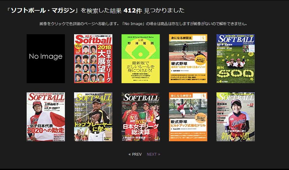 【杂志配色】Colorchart 日系线上杂志配色,杂志封面色调推荐