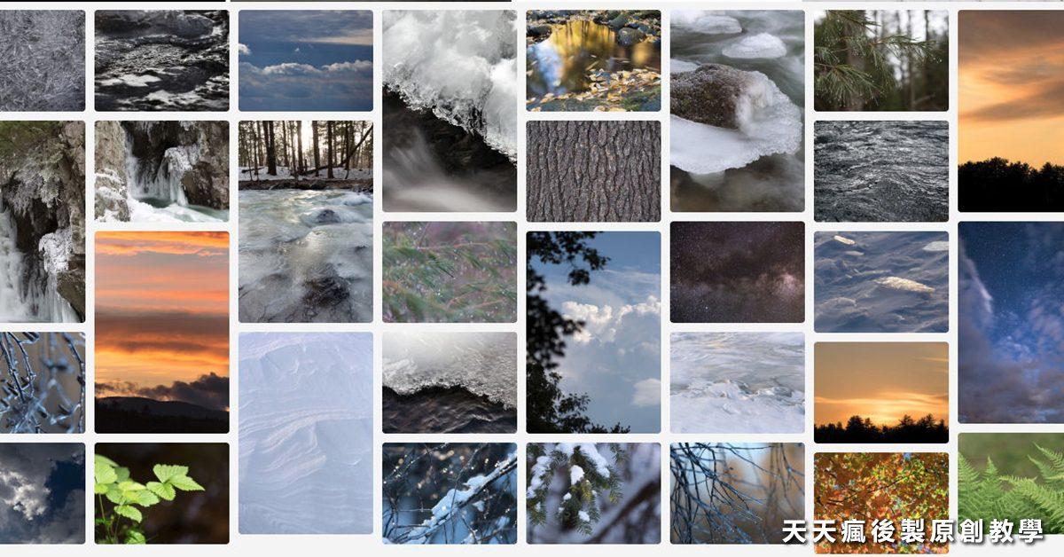 【風景圖庫】NATURE STOCK 高清風景圖庫免費下載