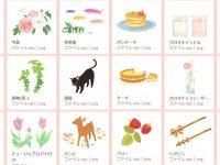 【可愛圖庫】GIRLYSOZAI 可愛圖庫素材下載,可愛素材推薦款