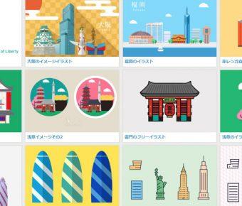 【房子圖案】TOWN-ILLUST 日本房子圖案素材下載,房子素材首選