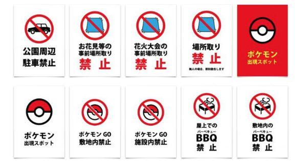 【指示牌設計】1000款日本指示牌設計素材下載,標誌設計必備款