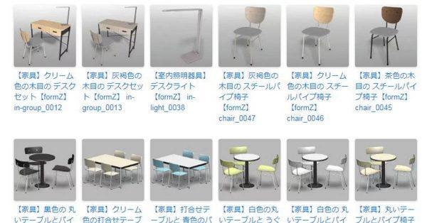 【CAD圖塊】日本免費家具CAD圖塊下載,好用的CAD圖庫