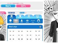 [ 漫畫素材 ]  Manga 線上漫畫大頭貼產生器 / 大頭貼漫畫 / 免安裝下載