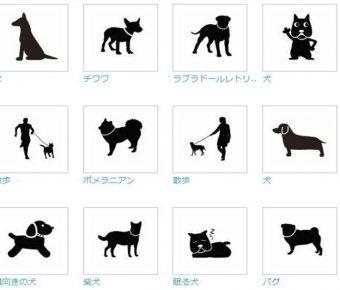 【剪影素材】SILHOUETTE AC 日本剪影素材圖庫,剪影製作素材首選