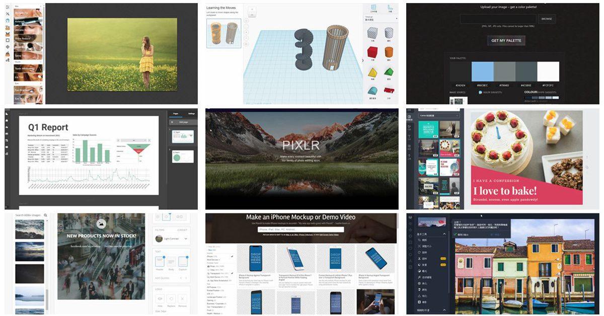 【軟體推薦】9種免費排版軟體推薦,可修照片和廣告設計