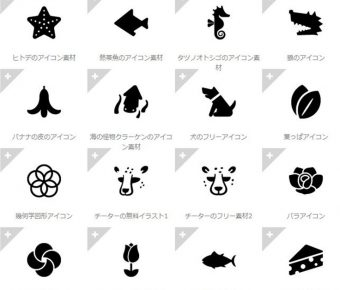 【ICON圖庫】ICOOON-MONO日本線上免費icon圖庫推薦