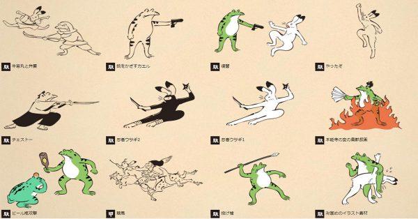 【鳥獸戲畫】CHOJUGIGA 日本鳥獸戲畫素材下載