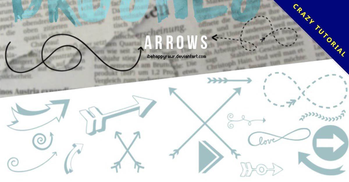 [ 箭頭符號 ]  51種PHOTOSHOP箭頭包筆刷 / 箭頭筆刷 / 箭頭圖案符號
