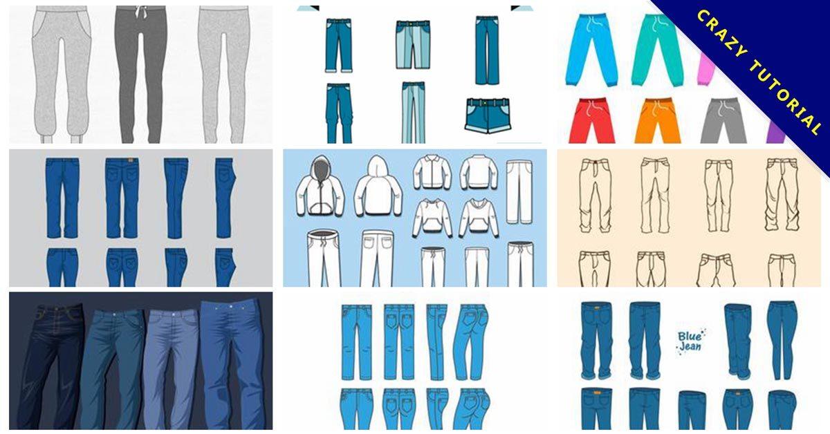 [ 褲子設計 ]  16套Illustrator 褲子版型下載 / 長褲版型 / 短褲打版