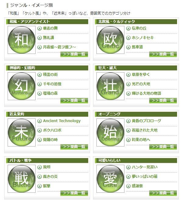 【音乐素材】Hmix 日本免费音乐素材下载,音乐素材推荐款
