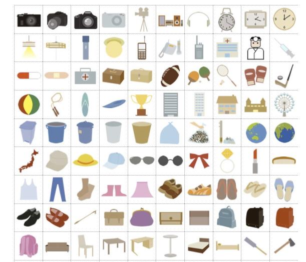 【可爱小图】Clipart-illustration 日本可爱图示免费下载
