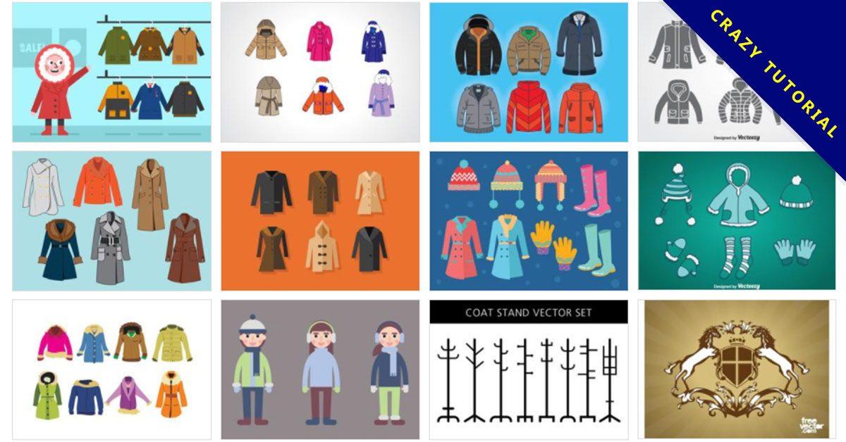 [ 外套範本 ] 38套Illustrator 外套版型下載 / 外套圖案設計 / 夾克版型