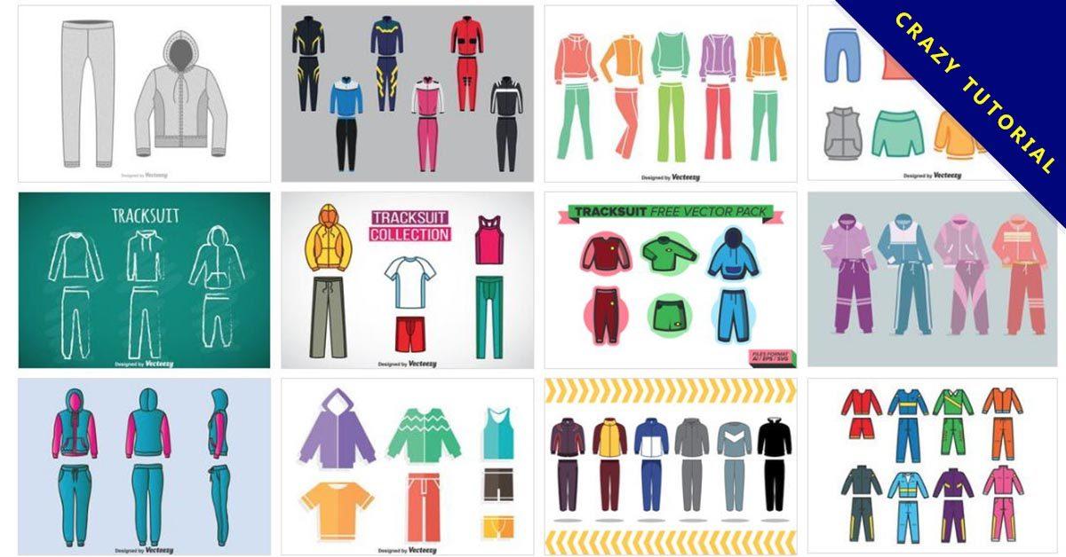 [ 運動服範本 ]  44套Illustrator 運動服版型下載 / 運動服圖案設計