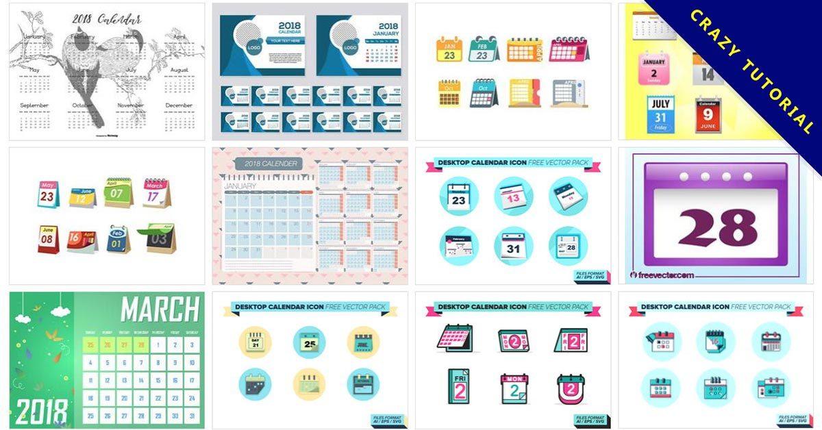 [ 月曆設計 ]  86套 Illustrator月曆製作模板 / 月曆DIY / 月曆版型