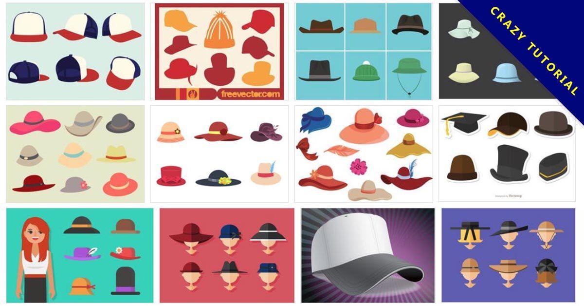 【帽子版型】143套 Illustrator 帽子版型下載,棒球帽版型設計
