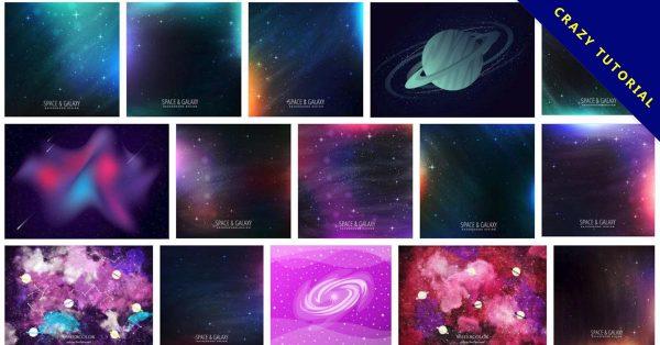 【星空背景圖】100套 Illustrator 星空背景圖素材,星空素材首選