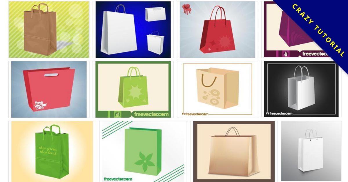 [ 紙袋範例 ] 68套 Illustrator 紙袋版型下載 / 手提袋設計 / 購物袋設計