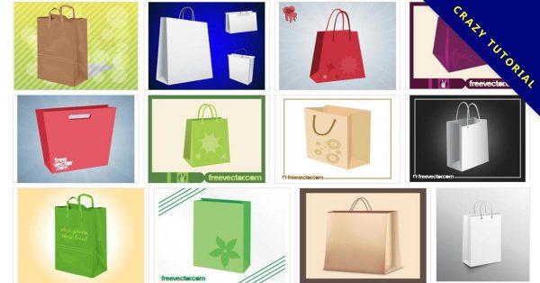 【紙袋版型】68套 Illustrator 紙袋版型下載,紙袋設計素材首選