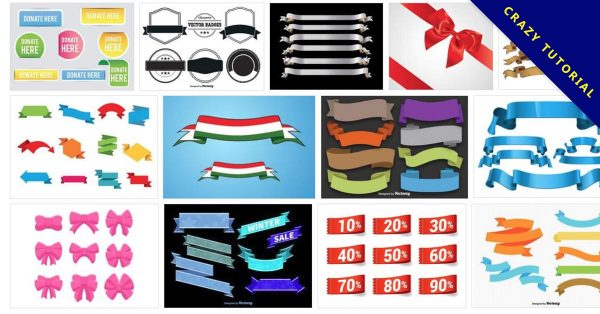 【緞帶素材】72種Illustrator 緞帶素材免費下載,緞帶圖案首選款