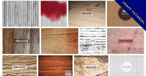 【AI木紋素材】最齊全的Illustrator 木紋材質背景圖下載
