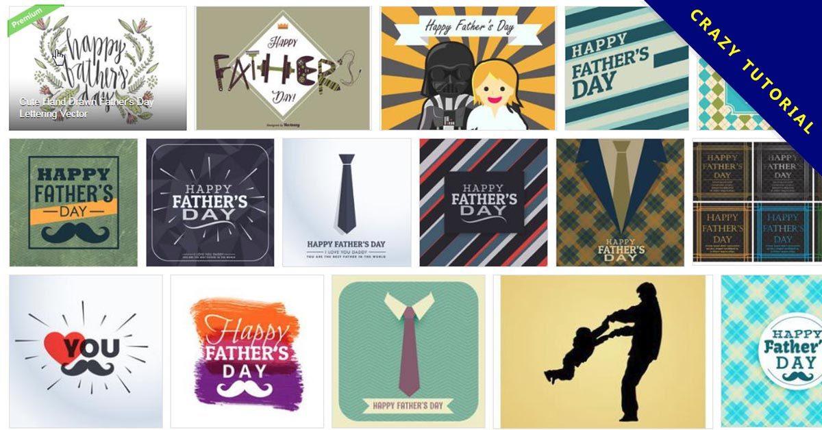 [ 父親節素材 ] 88套Illustrator 父親節卡片製作 / 卡片範本 / 封面製作