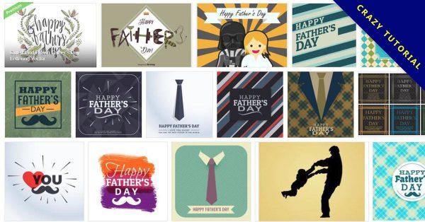 【父親節圖片】88套Illustrator 父親節圖案免費下載,父親節卡片範本首選