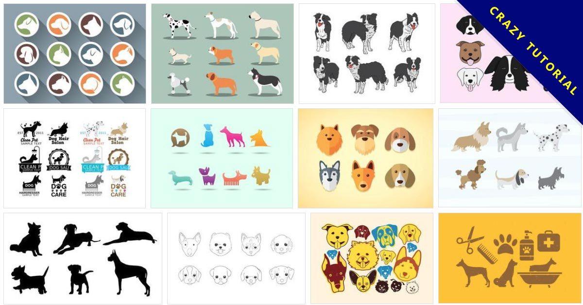 [ 狗狗素材 ] 82套Illustrator 狗狗向量圖AI檔 / 可愛狗圖案 / 小狗圖畫