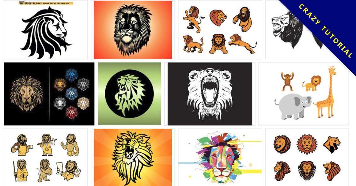 【獅子圖騰】68套 Illustrator 獅子Q版圖騰下載,獅子素材首選