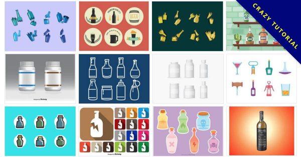 【瓶身設計】71套Illustrator 瓶罐貼紙設計模板免費下載