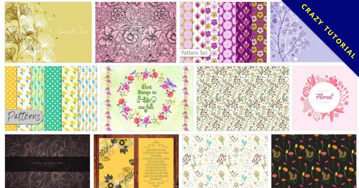 【花背景】110套Illustrator 碎花背景素材圖案下載,碎花桌布推薦款