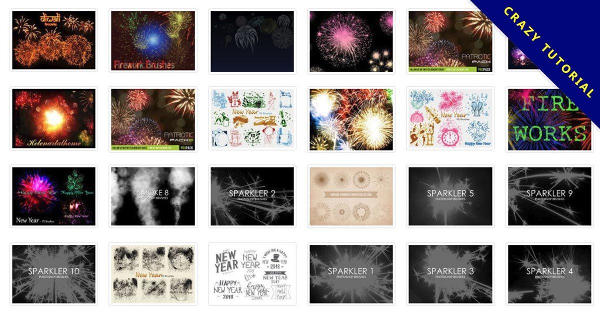 【煙火筆刷】31套專業版PHOTOSHOP煙火筆刷免費下載