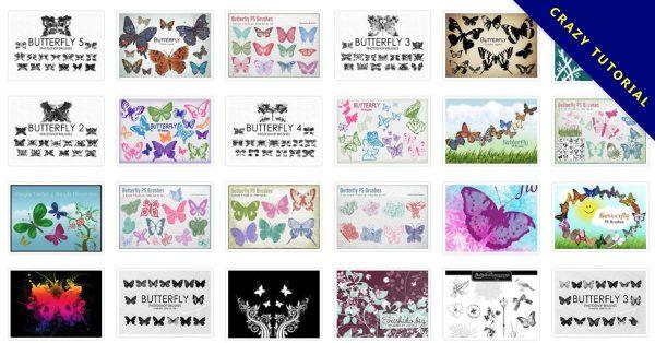【蝴蝶筆刷】40套專業版PHOTOSHOP蝴蝶筆刷免費下載
