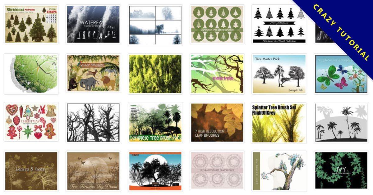 [ 樹木素材 ] 35套PHOTOSHOP 樹木筆刷 / 樹平面筆刷 / 樹葉筆刷