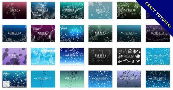 【泡泡筆刷】38套專業版PHOTOSHOP 泡泡筆刷免費下載