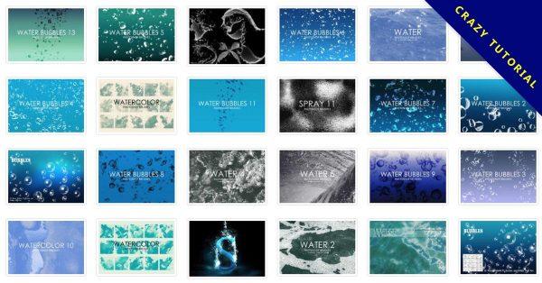 【水波素材】38套 PHOTOSHOP水波素材筆刷,PS水滴筆刷首選