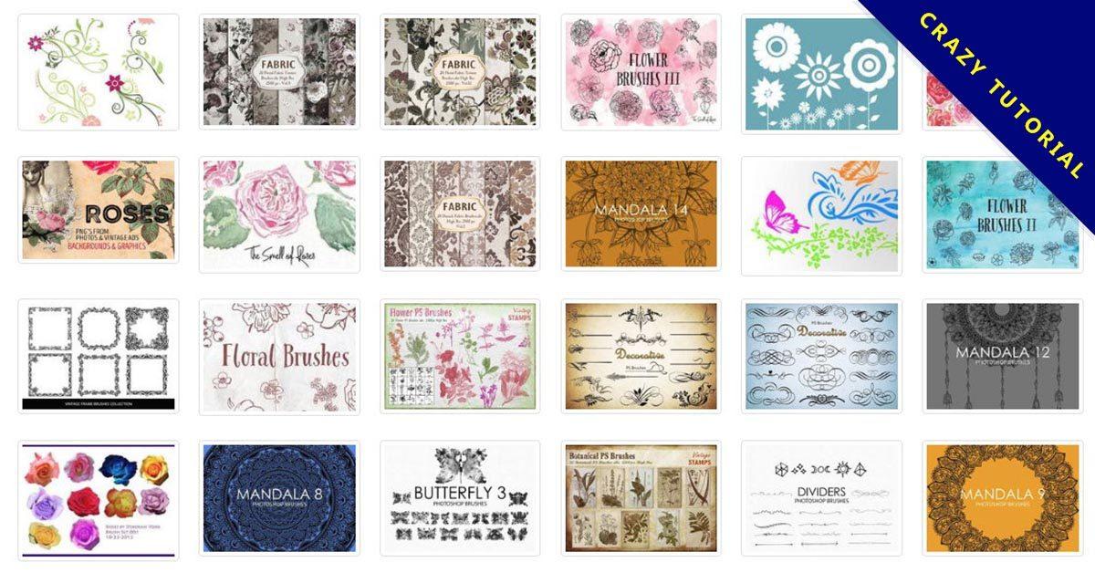 [ 花素材 ]  41套PHOTOSHOP 花瓣筆刷 / 花朵圖騰 / 玫瑰花瓣筆刷