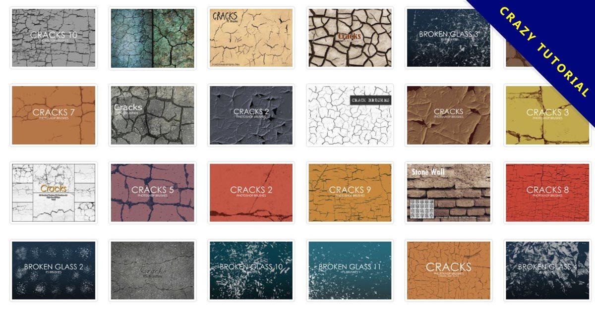 【裂痕素材】42套PHOTOSHOP 裂痕素材筆刷免費下載