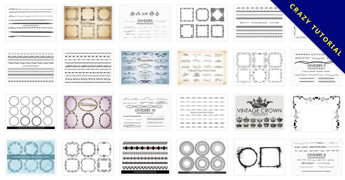 【邊框筆刷】43套PHOTOSHOP邊框素材,邊框設計專用款