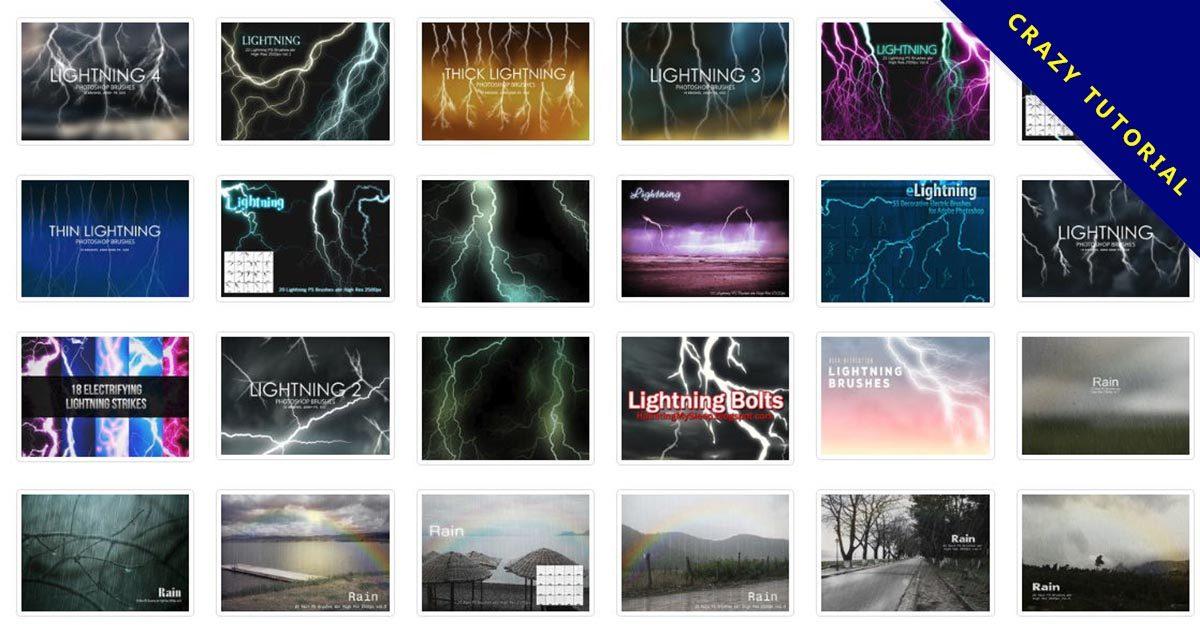 【閃電筆刷】39套專業版PHOTOSHOP 閃電筆刷下載,閃電特效首選